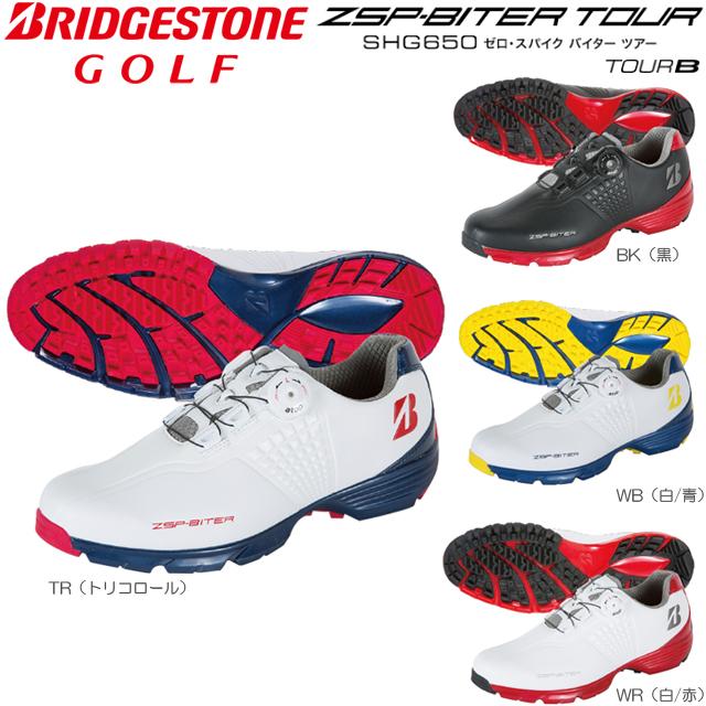【送料無料】BRIDGESTONE GOLF ブリヂストン ZSP-BITER TOUR B ゼロ スパイク バイター ツアー スパイクレス ゴルフシューズ SHG650