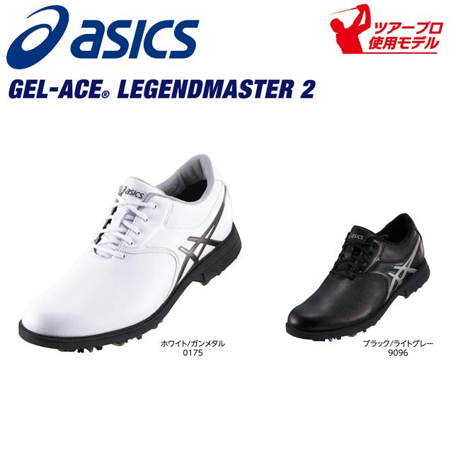 【送料無料】TGN918 アシックス ASICS ゴルフシューズ GEL-ACE LEGENDMASTER 2 ゲルエース レジェンドマスター 2 TGN918