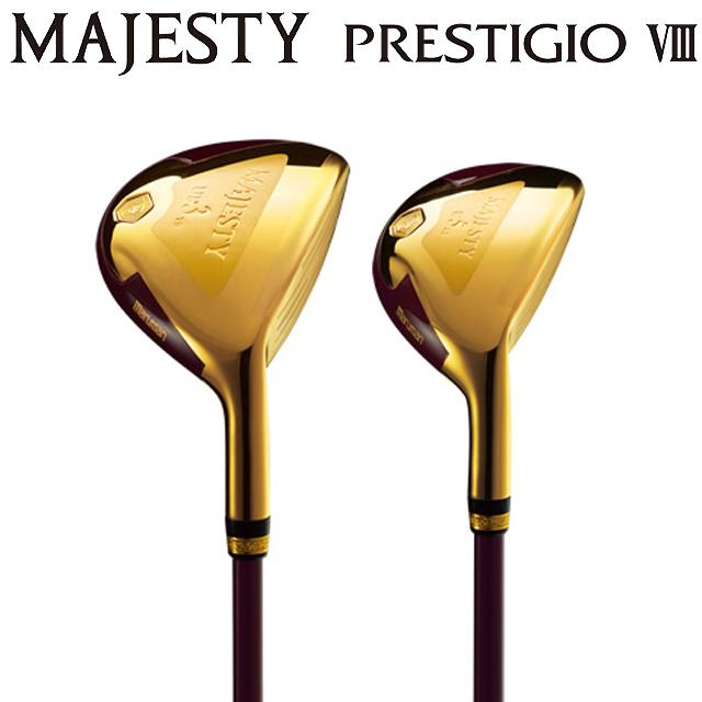 【送料無料】 マルマン MAJESTY PRESTIGIO VIII マジェスティ プレステジオ8 ユーティリティ