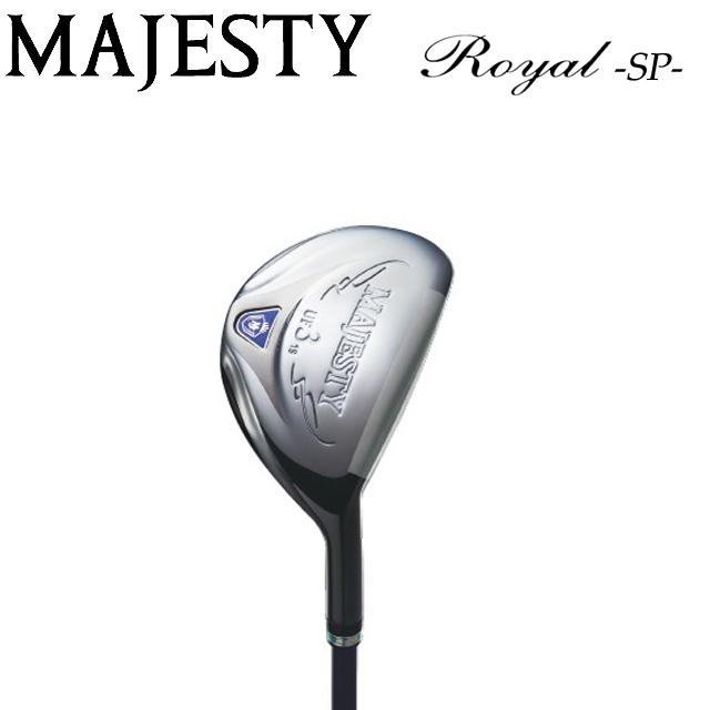 【送料無料】マルマン MAJESTY Royal SP UTILITY FAIRWAY WOOD マジェスティ ロイヤル エスピー ユーティリティ フェアウェイウッド