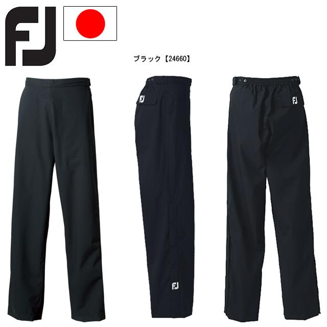 【送料無料】FOOTJOY フットジョイ ハイドロライト レイン パンツ FJ-F13-O05 24660 レインウエア