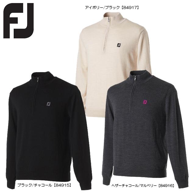 【送料無料】FOOTJOY フットジョイ ハーフジップラインセーター FJ-F17-M64