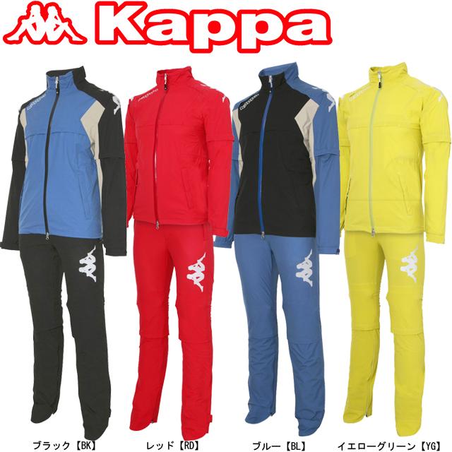 【送料無料】 KAPPA GOLF カッパ ゴルフ メンズ レインスーツ 上下セット KG612RA51 レインウエア