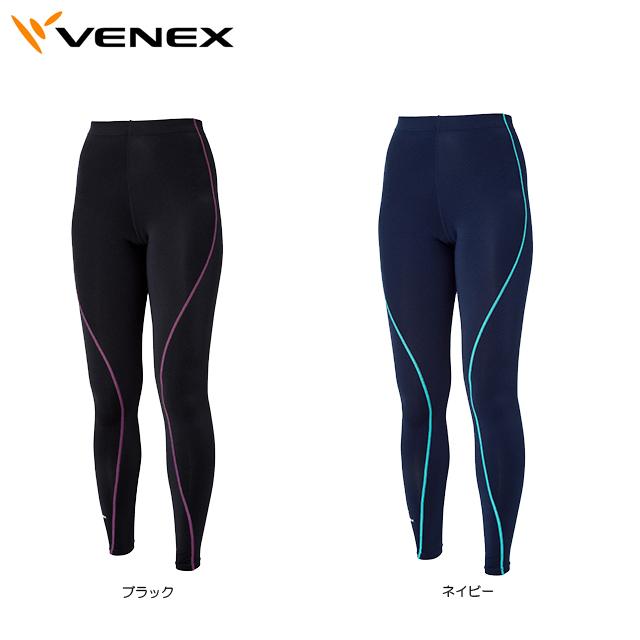 【送料無料】Venex ベネクス リチャージプラス ロングタイツ レディース 6437