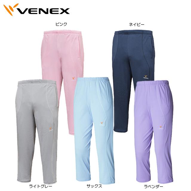 【送料無料】Venex ベネクス スタンダードドライクロップドパンツ レディース 6532