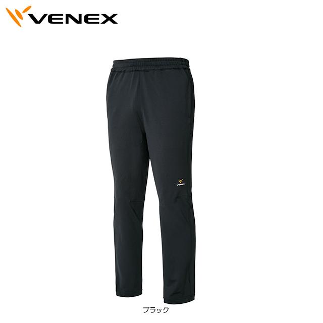 【送料無料】Venex ベネクス リフレッシュジャージ ボトムス ユニセックス 6756
