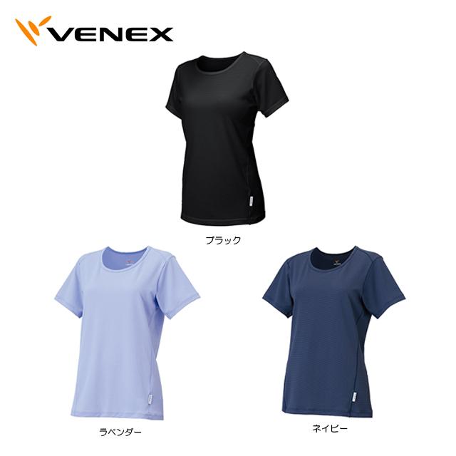 【送料無料】Venex ベネクス フリーフィールクール ショートスリーブ Uネック レディース 6622