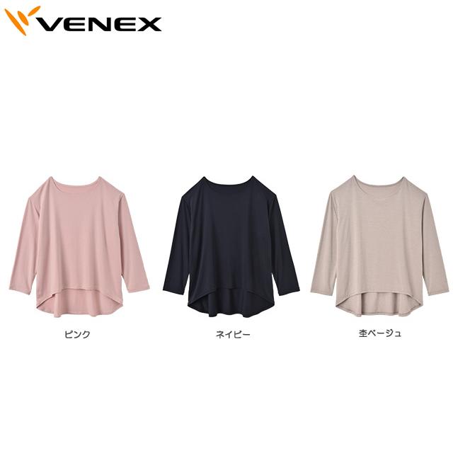 【送料無料】 Venex ベネクス コンフォートダブル トップス レディース 8200