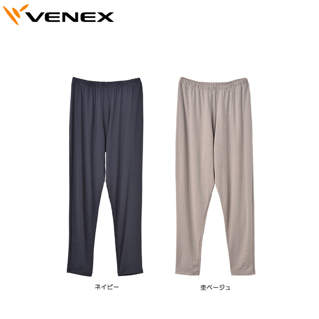 【送料無料】 Venex ベネクス コンフォートダブル レギンス レディース 8202
