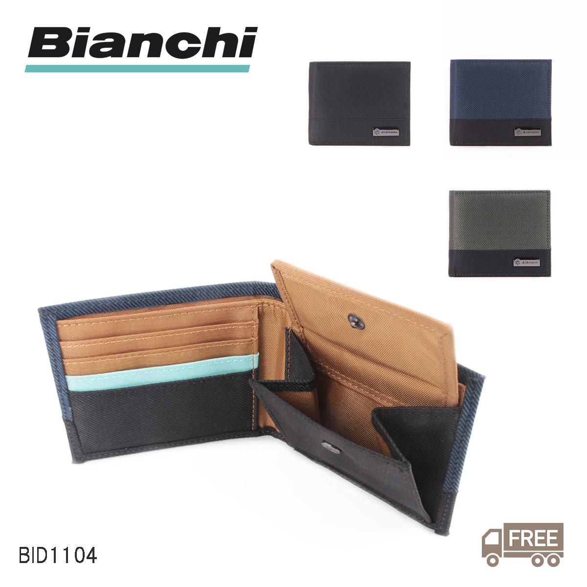賜物 PICCOLO ピッコロ カジュアルウォレットシリーズ Bianchi ビアンキ BID1104 高級品 カジュアルウォレット シリーズ メンズ 横型二つ折りウォレット DIBASE レディース ウォレット 送料無料 財布