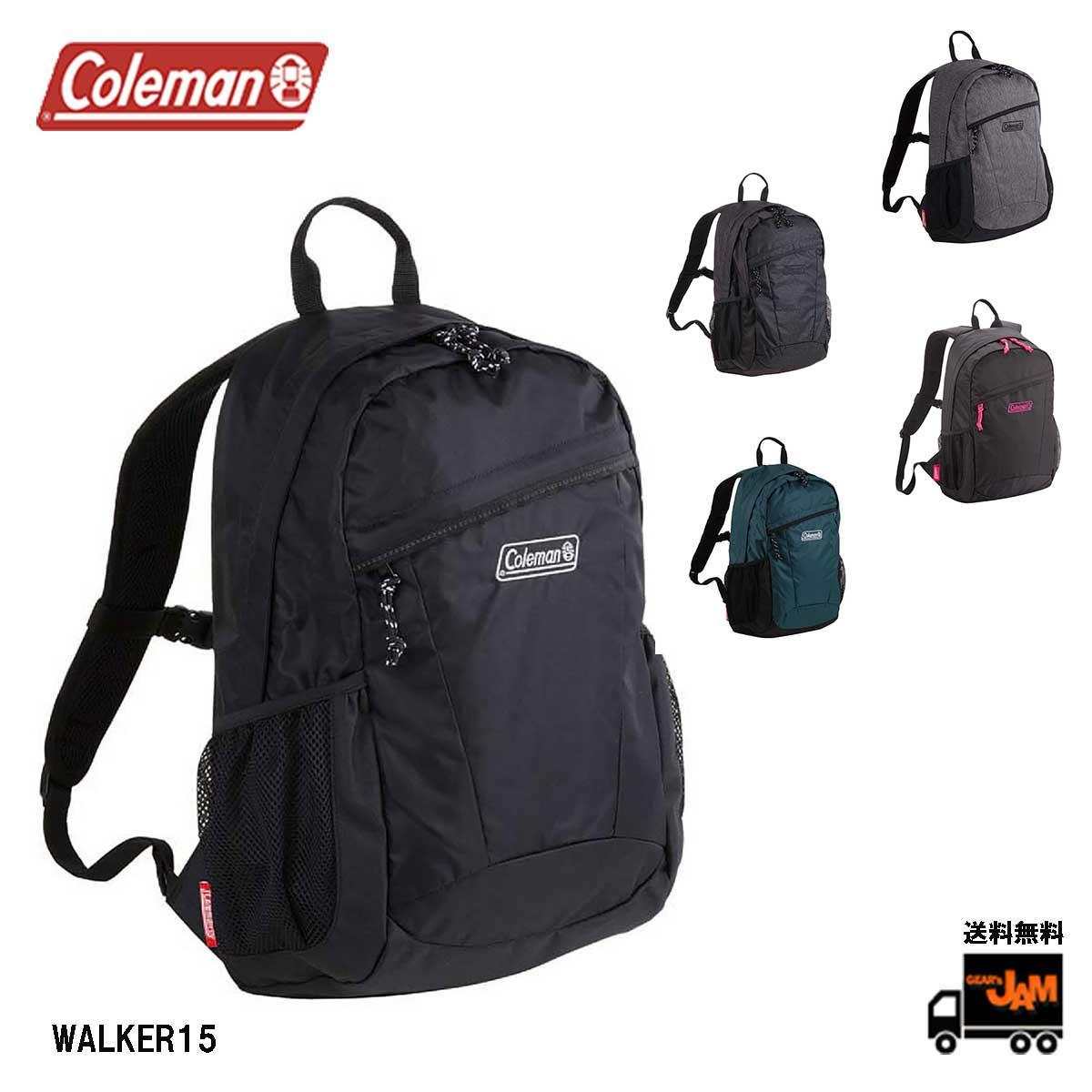 Coleman コールマン WALKER15 ウォーカー15 リュックサック リュック 15L 売店 A4 メンズ 公式 レディース デイパック 送料無料