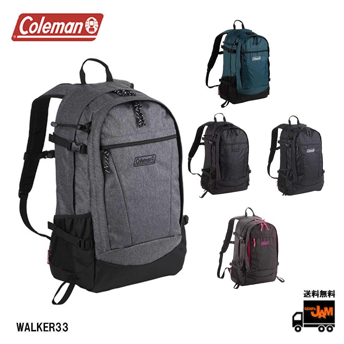 Coleman 品質保証 コールマン WALKER33 ウォーカー33 アウトドア リュックサック リュック 33L スーパーセール デイパック 送料無料 レディース B4 メンズ