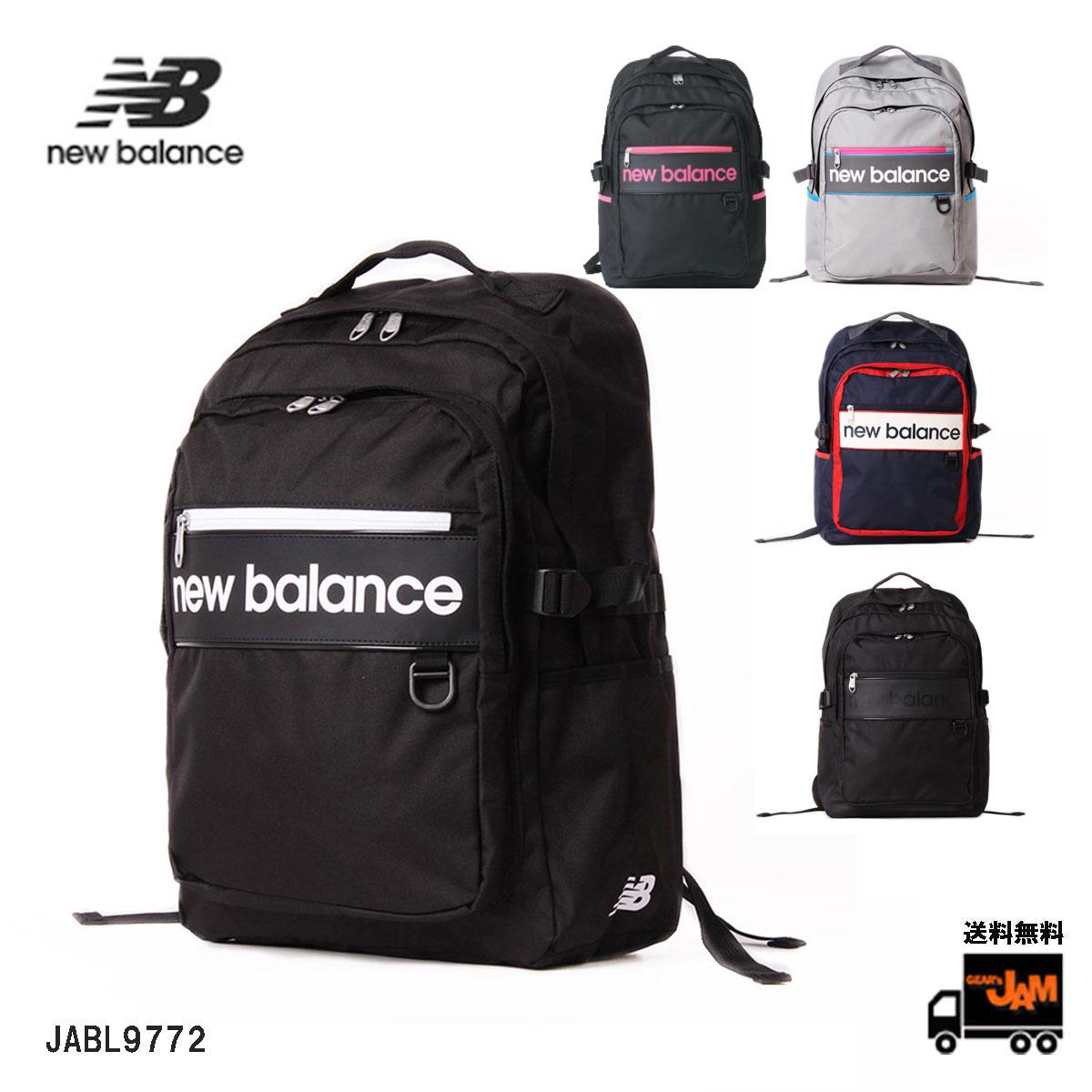 NEW 待望 BALANCEの997Hシリーズ NewBalance ニューバランス 997H DAY PACK JABL9772 SPORTS STYLE デイパック リュック 通勤 通学 大容量 メンズ 30L 2層 A3 年中無休 学生 ボーイズ 送料無料 軽量