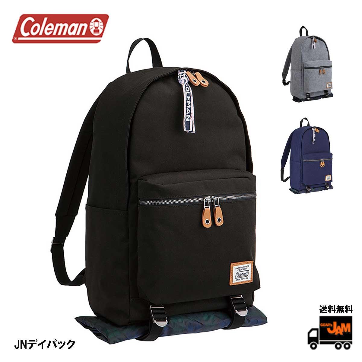 年末年始大決算 Coleman コールマン JN DAYPACK リュックサック リュック デイパック 21L 送料無料 レインカバー メンズ A4 レディース 出色