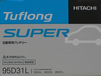 日立 タフロング Tuflong SUPER JS-95D31L 【BR】