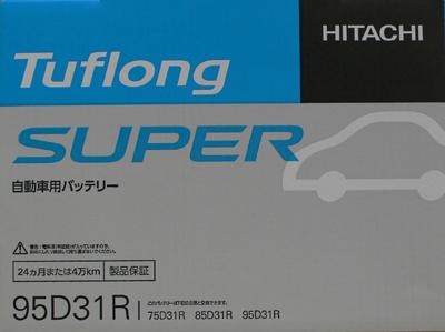 日立 タフロング Tuflong SUPER JS-95D31R 【BR】