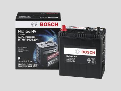 BOSCH ボッシュ ハイテックハイブリッド HTHV-S40B20R
