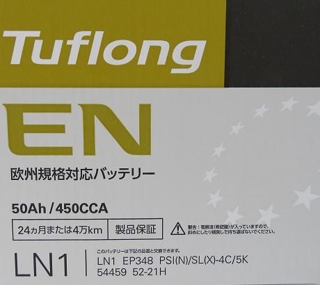 送料無料 欧州規格対応バッテリー 希望する 供え で廃バッテリー回収無料 北海道 沖縄 離島除く 3 5 EN エントリーで最大7倍 昭和電工 Tuflong タフロング BR LN1