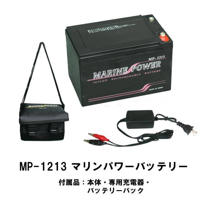 バッテリー 12V 13AH 中型 小型 電動リール マリンパワーバッテリー カルシウムバッテリー メンテナンスフリー 船釣り タイラバ コンビニ受け取り