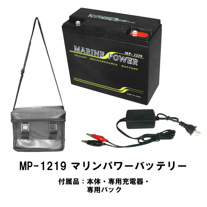 バッテリー 12V 19AH 大型 中型 小型 電動リール マリンパワーバッテリー カルシウムバッテリー メンテナンスフリー コンビニ受け取り 船釣り タイラバ MP-1219 ラムセス 人気 売れ筋