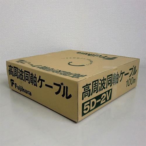 送料は返信メールで499円 税込 海外並行輸入正規品 に変更されます 5D-2V 切売り 1m単位12m迄 送料499円 フジクラ 灰色 50Ω同軸ケーブル 1巻メール便ご利用で SALENEW大人気! F5D2Vcut 日本全国どこでも