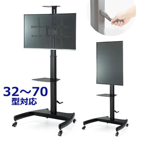 【アウトレット】 テレビスタンド(ハイタイプ・キャスター・移動式・オフィス・大型・棚・液晶・モニター・昇降・高さ調整・回転)out-EEX-TVS012