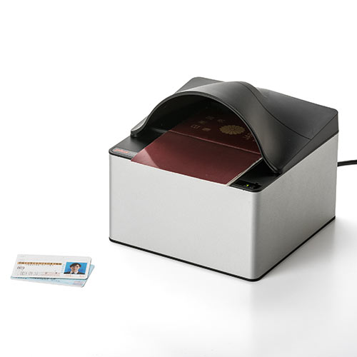 パスポートスキャナー Windows専用 USB データ化 テキスト化 印刷 400-SCN054 サンワサプライ