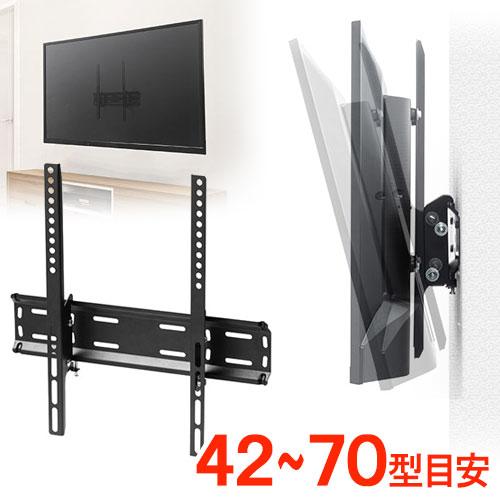 人気ブランド 新品 クーポン配布中~9 30まで テレビ壁掛け金具 薄型設置 耐荷重45kgまで 32~70インチ対応 公式ストア VESA対応 100-PL022 サンワサプライ