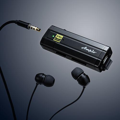 青toothポータブルアンプ ワイヤレス ヘッドホンアンプ 高音質 ハイレゾ対応 コンパクト 小型 AAC LDAC対応 マイクつき 400-BTAMP1 サンワサプライ