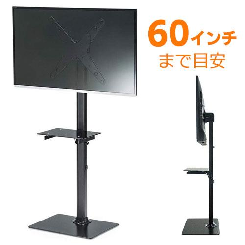 テレビスタンド テレビ台 壁寄せ 置き型 薄型 ロータイプ 棚板付 縦置き 32から55インチ対応 VESA EEX-TVS007