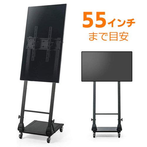 【新品・正規品】テレビスタンド デジタルサイネージ 電子看板 液晶看板 液晶ディスプレイ ロータイプ 縦設置 移動式 キャスター 高さ調節 配線 業務用 32~46型対応 EEX-TVS010