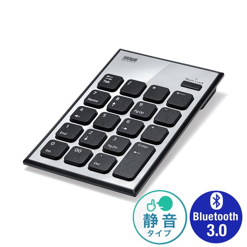 新品 ポイント5倍~9 11まで テンキー Bluetooth おトク 無線 静音 モバイル 持ち運び アイソレーション Windows専用 即納 400-NT006 小型 薄型 ネコポス対応 電池式 パンタグラフ サンワサプライ