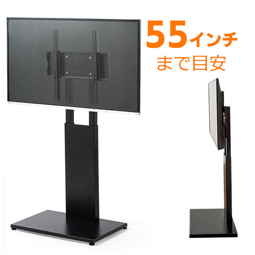 【新品・正規品】テレビスタンド(壁寄せ・薄型・置き型・自立・ロータイプ・高さ調整・汎用・ブラック・32~55型対応) EEX-TVS014BK