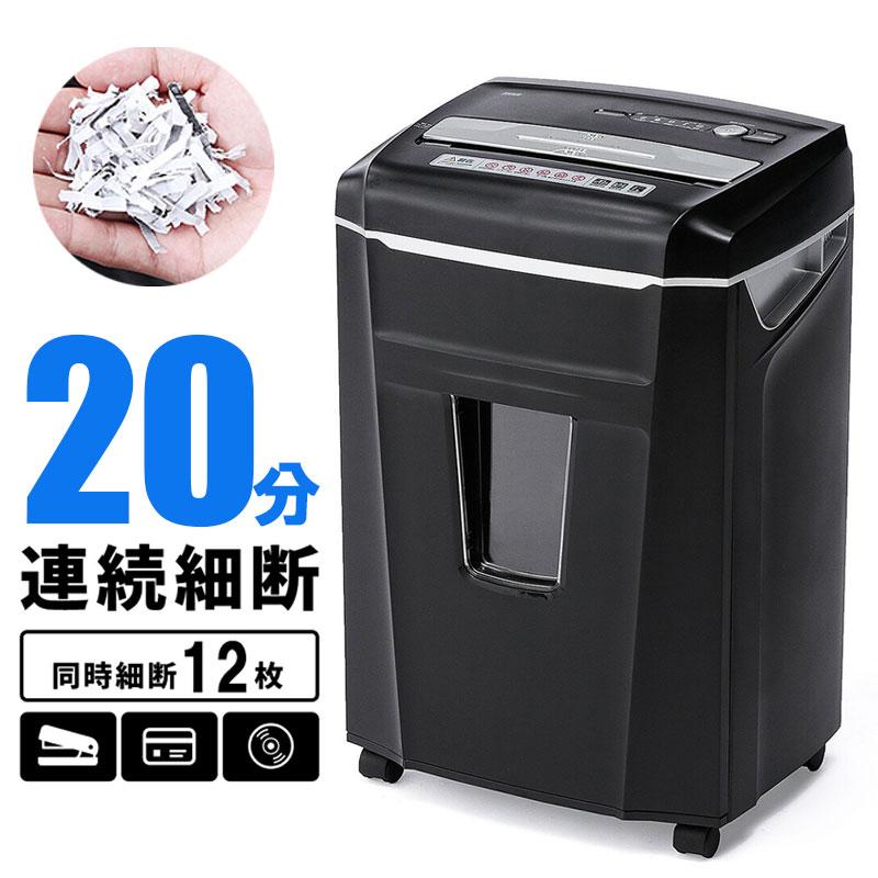シュレッダー 業務用 電動 クロスカット 連続使用 静音 A4 CD DVD カード キャスター付き コンパクト セキュリティ 400-PSD020 サンワサプライ