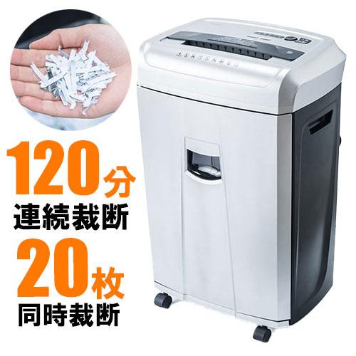 【新品・正規品】シュレッダー 業務用 電動 クロスカット 同時細断 連続使用 CD DVD カード対応 セキュリティ EZ4-PSD036