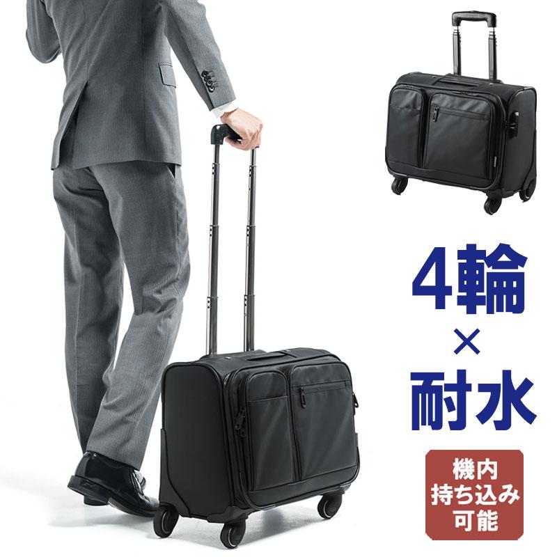 キャリーバッグ メンズ 機内持ち込みサイズ ビジネス マチ付き A4 ブラック ビジネスキャリー 22リットル 200-BAGCR003WP サンワサプライ