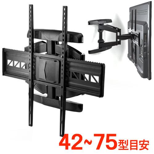 テレビ壁掛け 金具 液晶テレビ壁掛け ダブルアームタイプ 汎用 42~80インチ対応 角度 前後 左右調節対応 100-PL006 サンワサプライ