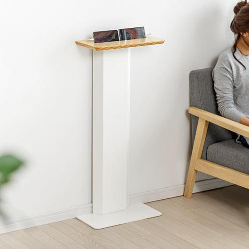 充電スタンド 壁寄せ サイドテーブル USB充電器収納 天然木 ホワイト 200-STN032W サンワサプライ