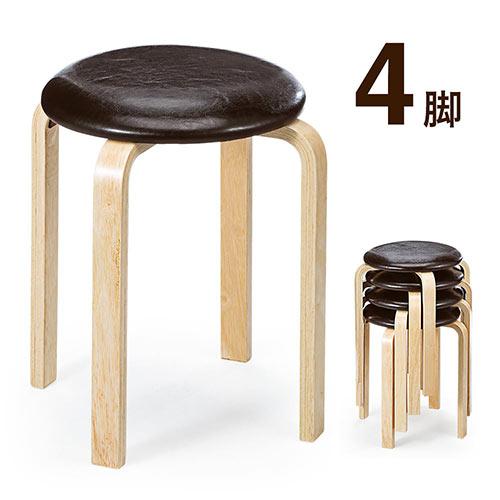 丸椅子 クッション 木製 天然木 スツール スタッキング おしゃれ ブラウン 4脚 EEX-CH71BR