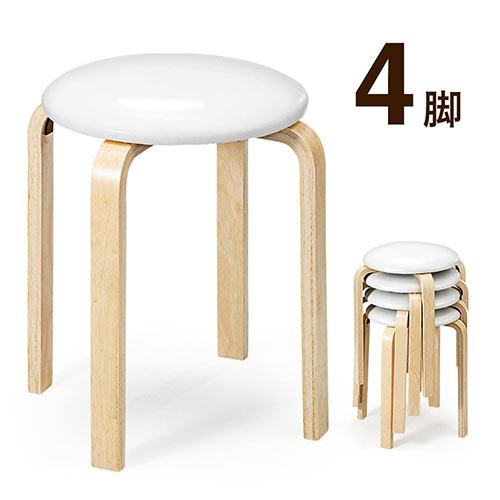 丸椅子 クッション 木製 天然木 スツール スタッキング おしゃれ ホワイト 4脚 EEX-CH71WH