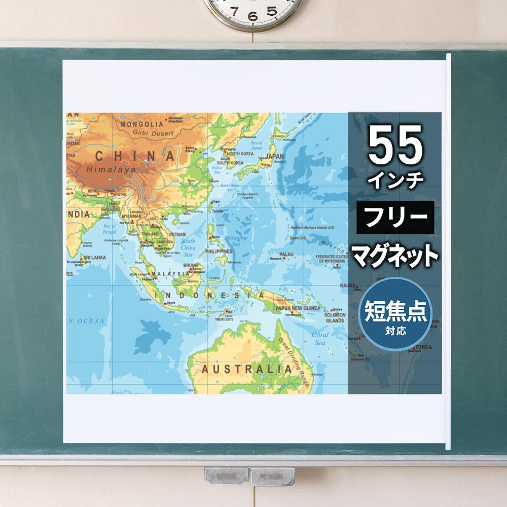 訳あり 新品 送料無料 NEW プロジェクタースクリーン 55インチ ワイド マグネット式 PRS-WB1212M ホワイトボード素材 短焦点対応 黒板 サンワサプライ