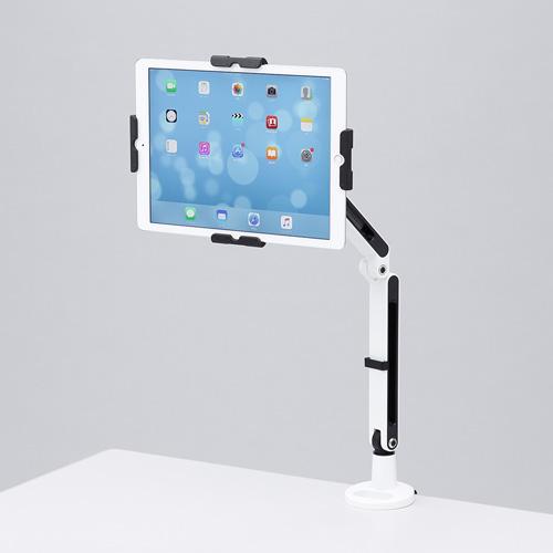 【訳あり 新品】iPad・タブレット用アーム(11~13インチ対応・クランプ) CR-LATAB24 サンワサプライ ※箱にキズ、汚れあり