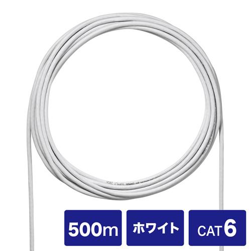 CAT6UTP単線ケーブルのみ 自作用 500m ホワイト KB-C6T-CB500W サンワサプライ