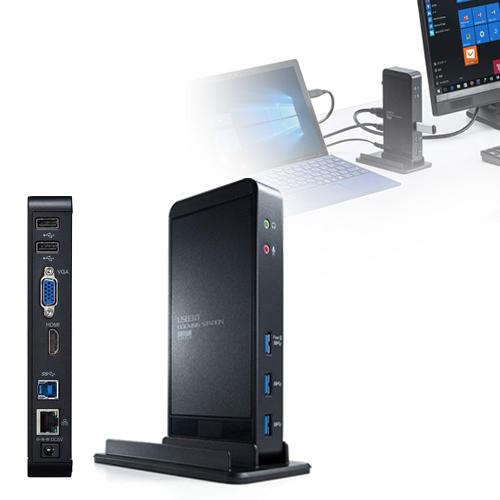 【訳あり 新品】ドッキングステーション(USB3.0・タブレットスタンド・ACアダプタ) ※箱にキズ、汚れあり USB-CVDK3 サンワサプライ