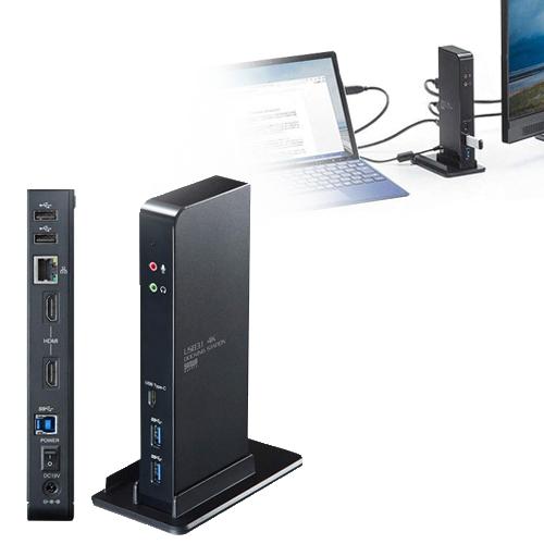 USB 3.1ドッキングステーション HDMI出力 4K対応 有線LAN USB-CVDK4 サンワサプライ