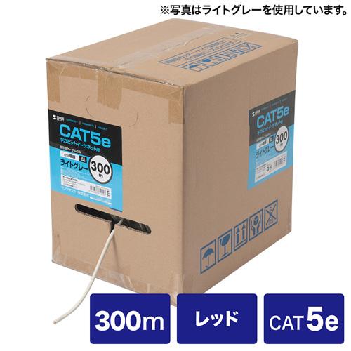 【訳あり 新品】エンハンスドカテゴリー5単線ケーブルのみ(UTP・自作用・300m・レッド) KB-T5-CB300RN サンワサプライ ※箱にキズ、汚れあり