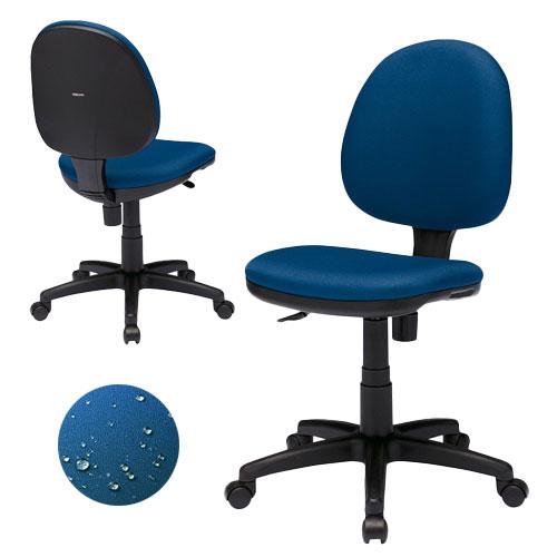 オフィスチェア 汚れにくい 防汚生地 ロッキング 高さ調節 肘なし キャスター グリーン購入法 ブルー SNC-T150BL サンワサプライ