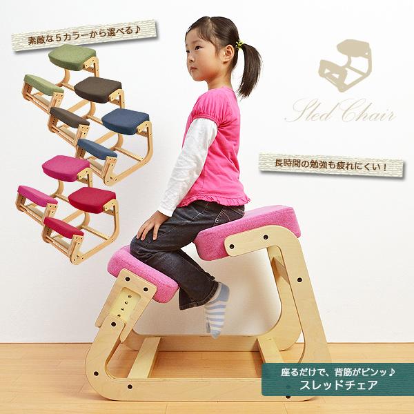 【びっくり特典あり】【送料無料】 スレッドチェア SLED-1 学習チェア 木製 子供チェア 学習椅子 おすすめ 口コミ 姿勢 おしゃれ 大人 人気 勉強イス キッズチェア【★】