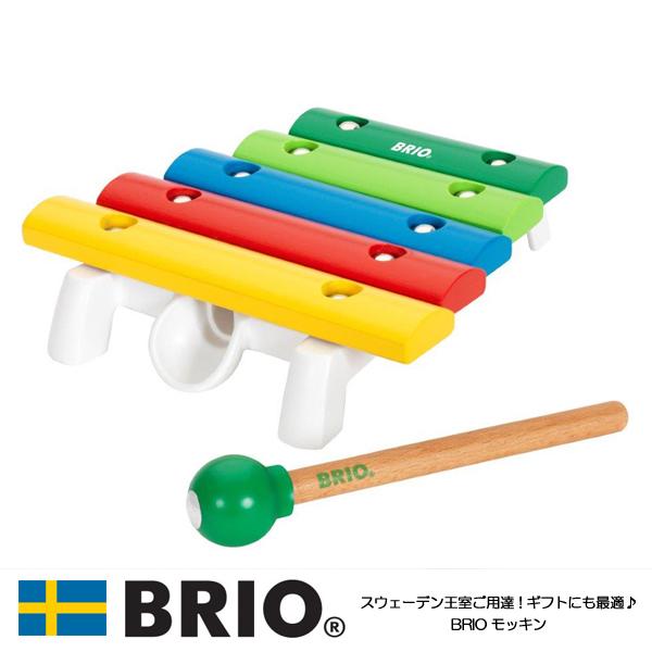 おもちゃ 楽器 大好評です ブリオ ベビー 木製 送料無料 30182 BRIOモッキン 大決算セール 10%OFFクーポン配布中