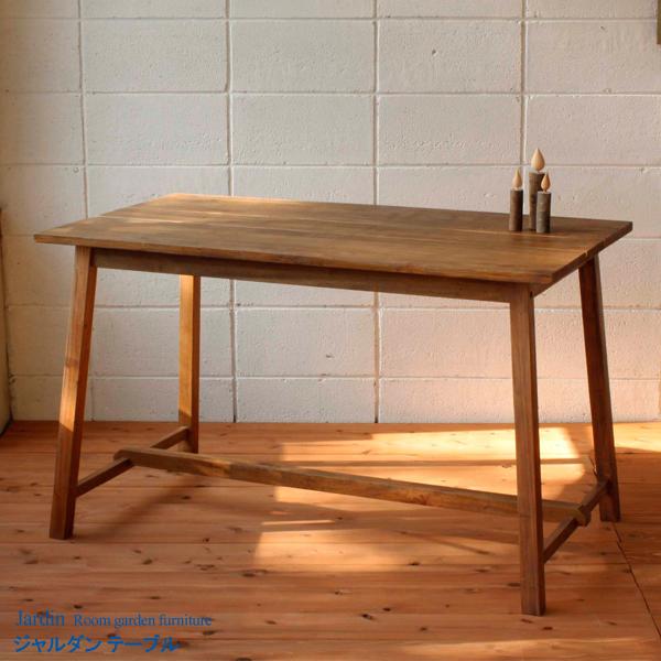 【送料無料】 ジャルダン テーブル MHO-T120 【リビングテーブル】【ルームガーデンファニチャー】【ワークテーブル】【Jardinシリーズ】【ジャルダンシリーズ】
